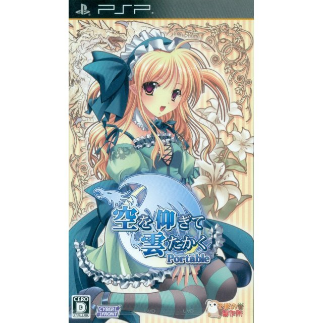 Sora o Aogite Kumo Takaku Portable [Regular Edition]
