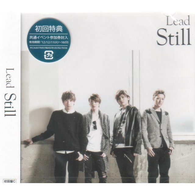 Still [Limited Edition Type C]