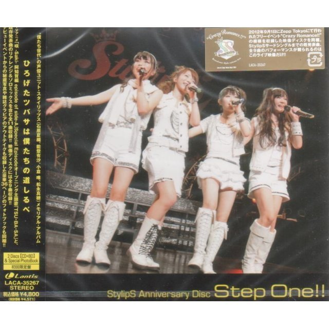Anniversary Disc Step One [CD+Blu-ray+Mini Photo Book]