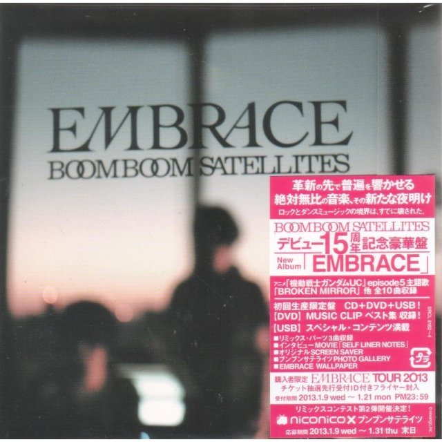 Embrace [CD+DVD Limited Edition]
