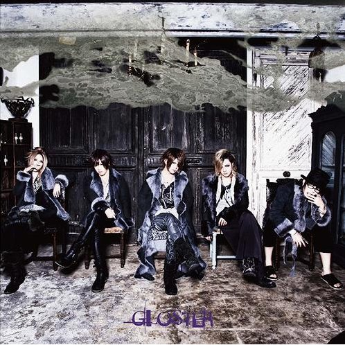 Gloster [CD+DVD Limited Edition]