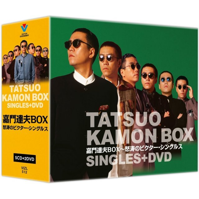 Kamon Tatsuo Box - Doto No Victor Singles [5CD+2DVD]