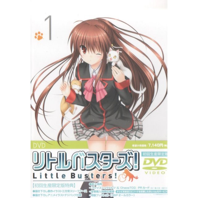 Little Busters 1 [Limited Edition]