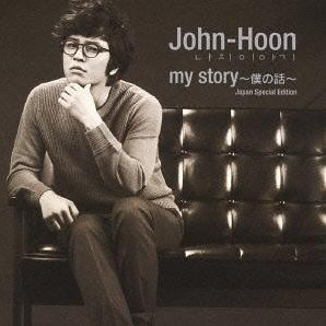 My Story - Boku No Hanashi Japan Special Edition [CD+DVD Limited Edition]