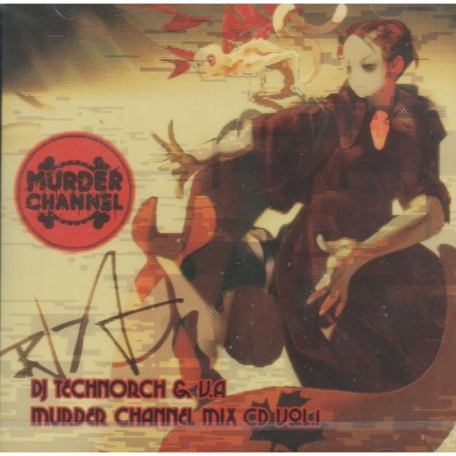 MURDER CHANNEL MIX CD Vol.1