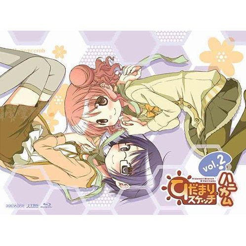 Hidamari Sketch X Hanikamu / Honeycomb 2 [Blu-ray+CD Limited Edition]