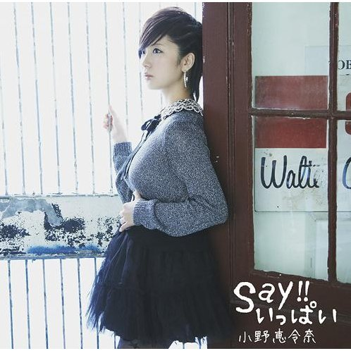 Say Ippai [Limited Edition Type B]
