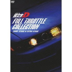 Initial D Full Throttle Collection - Third Stage & Extra Stage [2DVD+CD]