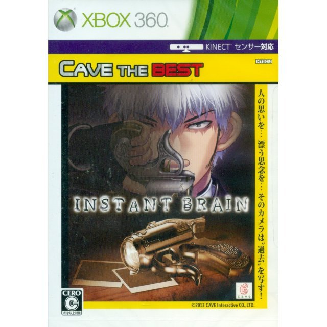 Instant Brain (Cave the Best)