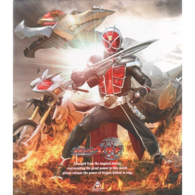 Kamen Rider Wizard Vol.1