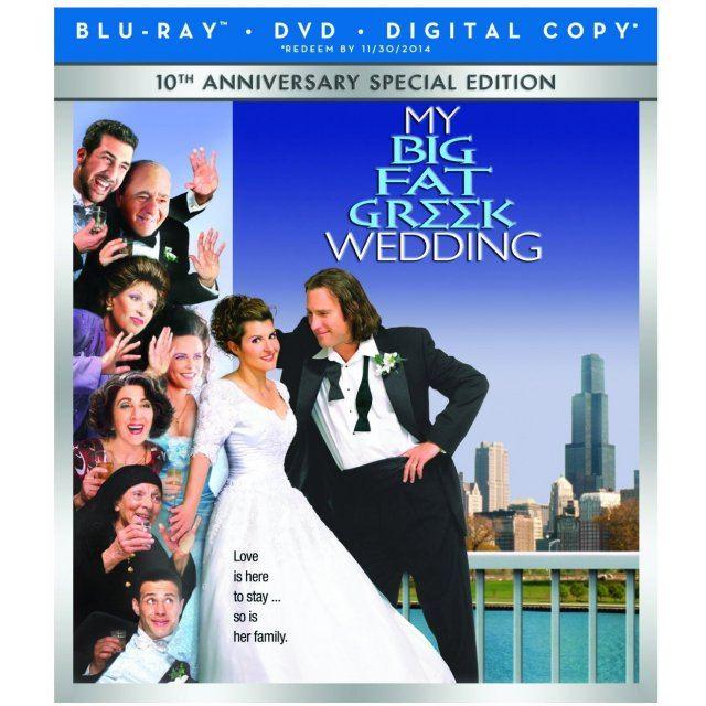 My Big Fat Greek Wedding (10th Anniversary Special Edition)