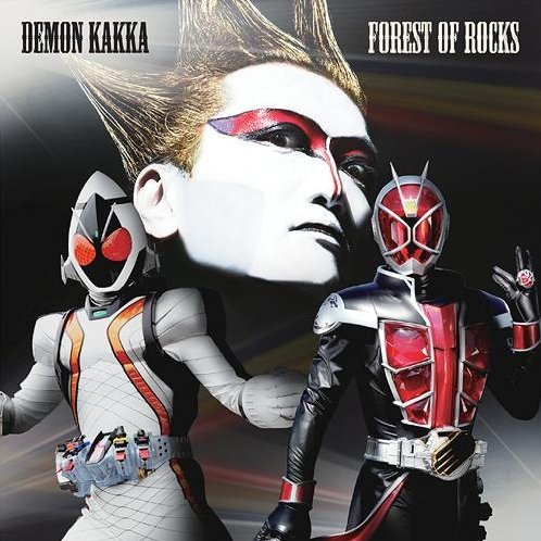 Forest Of Rocks (Kamen Rider X Kamen Rider Wizard & Fourze: Movie War Ultimatum / Tokusatu Movie Main Theme Song)