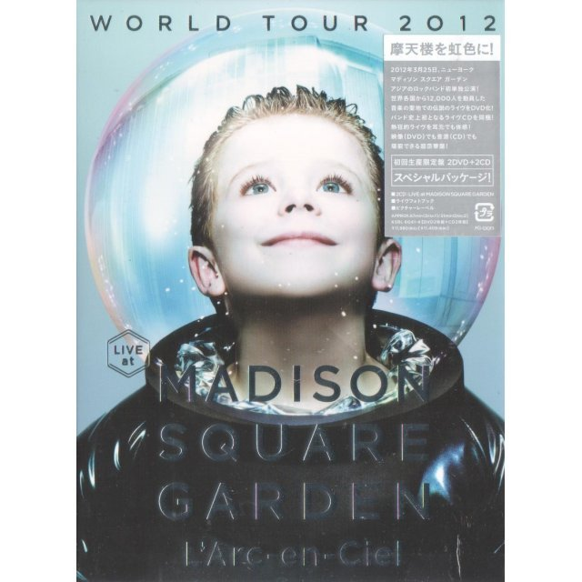 World Tour 2012 Live At Madison Square Garden [2DVD+2CD Limited Edition]