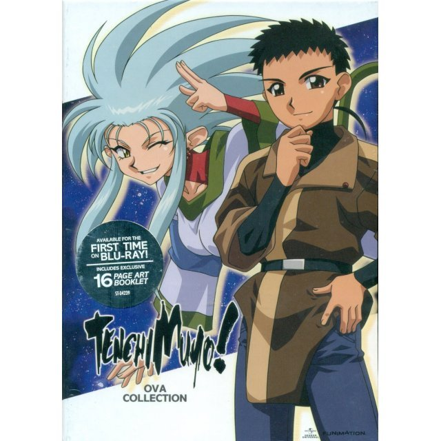 Tenchi Muyo!: OVA Series [Limited Edition] [Blu-ray+DVD]