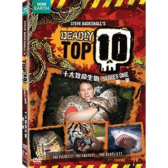 Deadly Top 10: Series 1