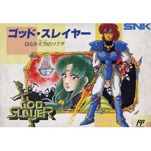 God Slayer: Haruka Tenkuu no Sonata