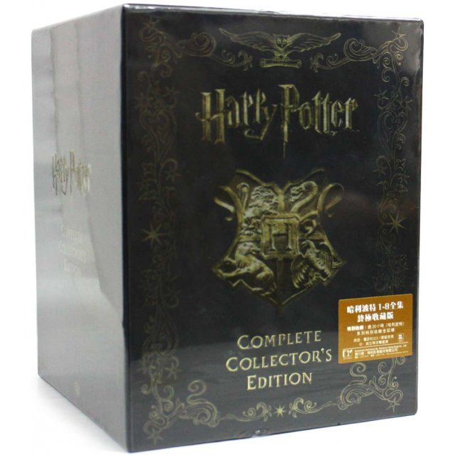 Harry Potter Years 1-8 Part 2 [Ultimate Collector's Box-Set] (24-DISC)