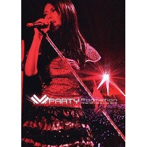 Live 2012 Party-formation Live Dvd