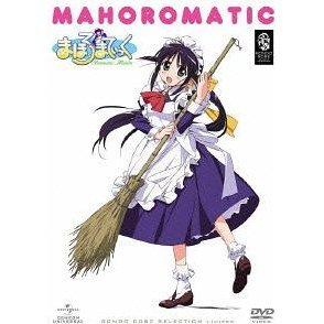 Mahoromatic Dvd Set