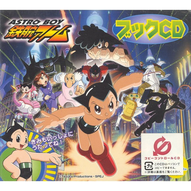 Astro Boy Book CD