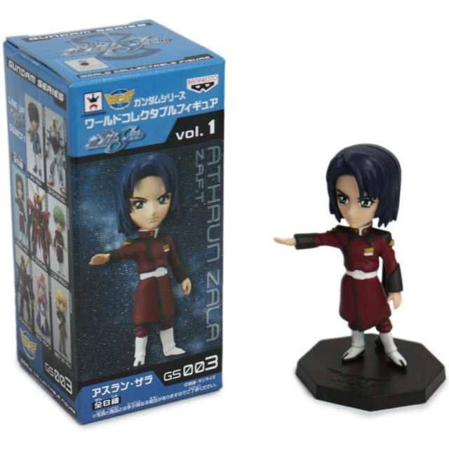 Gundam SEED World Collectable Pre-Painted PVC Figure Vol.1: Athrun Zala