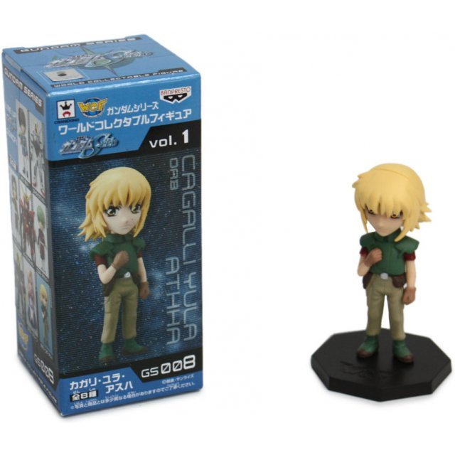 Gundam SEED World Collectable Pre-Painted PVC Figure Vol.1: Cagalli Yula Athha