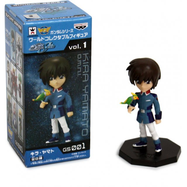 Gundam SEED World Collectable Pre-Painted PVC Figure Vol.1: Kira Yamato