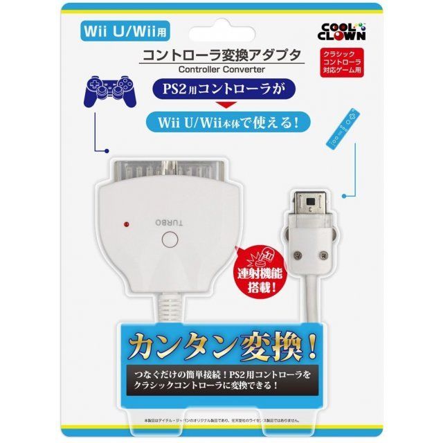 PS2 Controller Adapter for Wii U / Wii