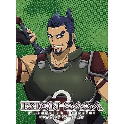 Ixion Saga Dt Vol.3
