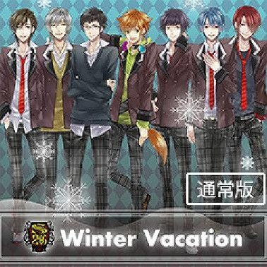 Saint Smiley Gakuen Winter Vacation