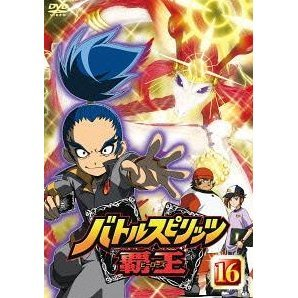 Battle Spirits Hao / Heroes Vol.16