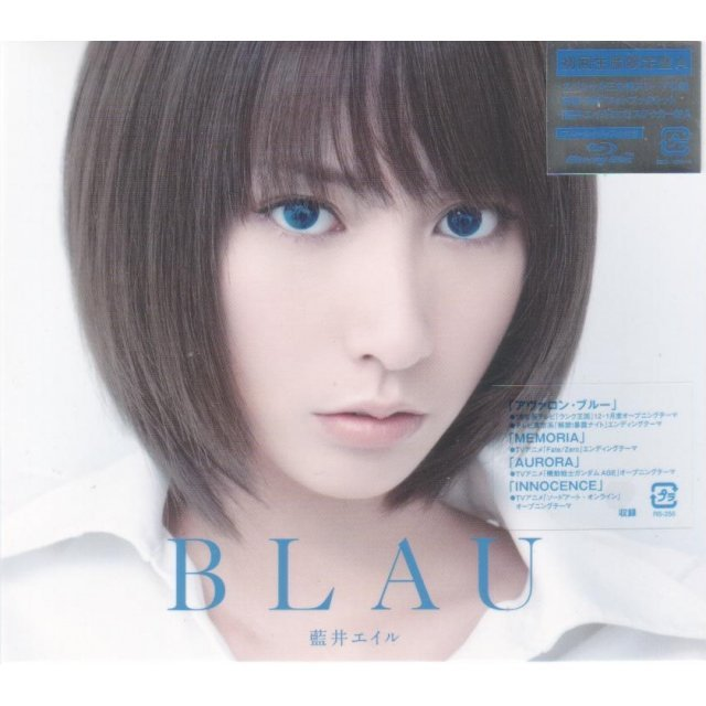Blau [CD+Blu-ray Limited Edition Type A]