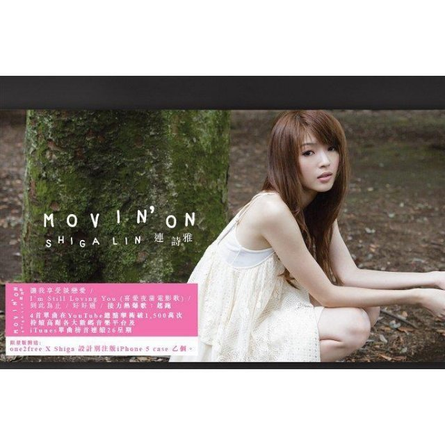 Movin' On [CD+DVD+iPhone Case Limited Edition]