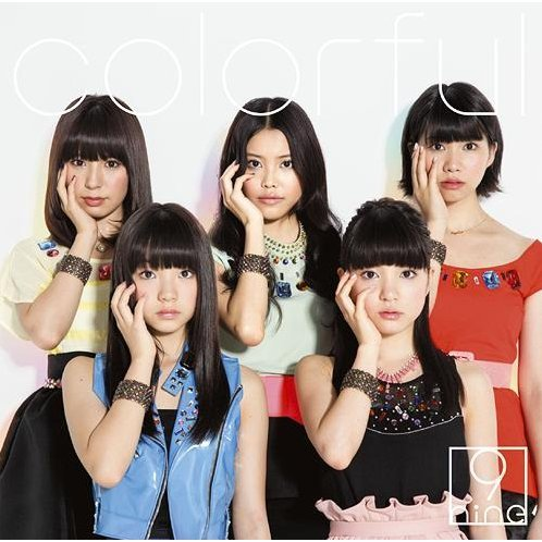 Colorful [CD+DVD Limited Edition Type A]