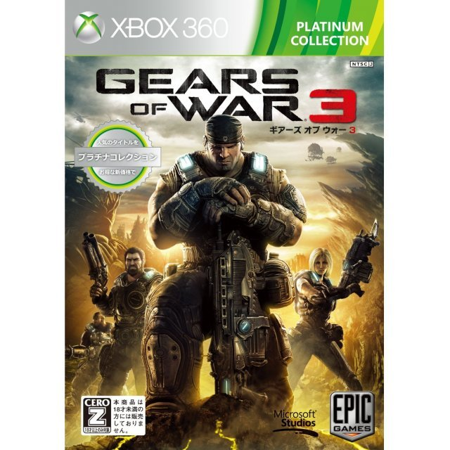 Gears of War 3 (Platinum Collection)