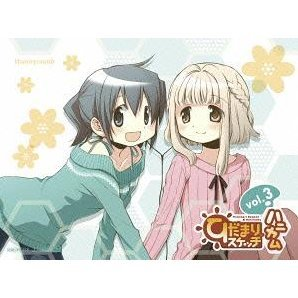 Hidamari Sketch X Hanikamu / Honeycomb 3 [DVD+CD Limited Edition]