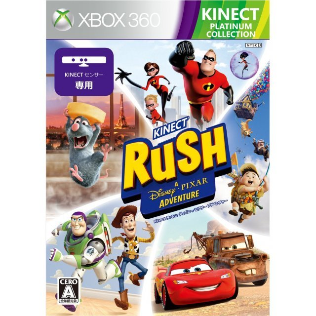 Kinect Rush: A Disney-Pixar Adventure (Platinum Collection)
