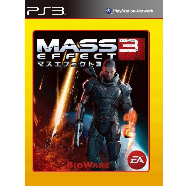 Mass Effect 3 [EA Best Hits]