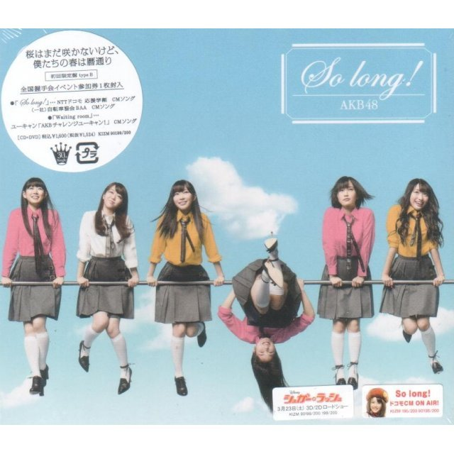 So Long [CD+DVD Limited Edition Type B]