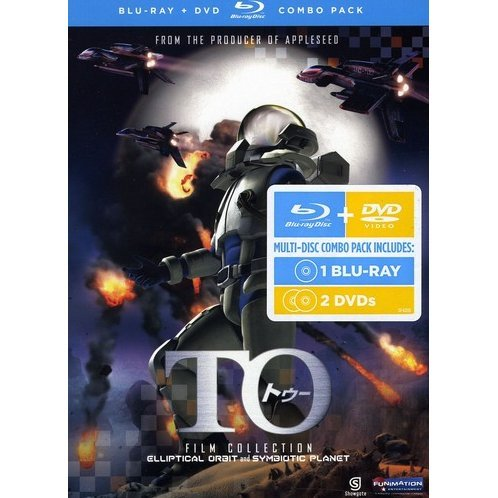 To [DVD+Blu-ray]