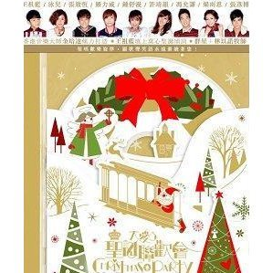 Love For Real 3 - Christmas Party [CD+DVD]