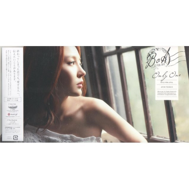 Only One [CD+DVD]