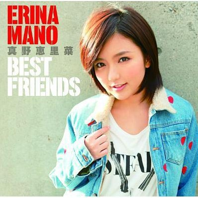 Best Friends [CD+DVD Limited Edition]