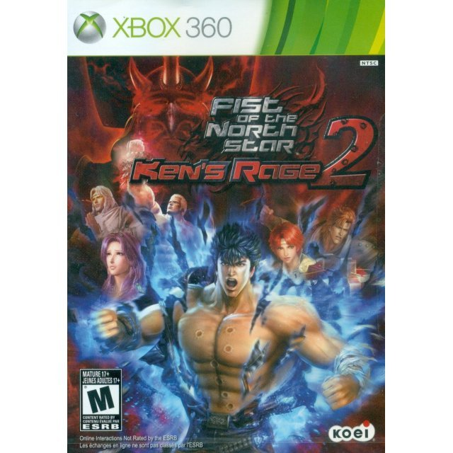 Fist of the North Star: Ken's Rage 2 (English Version)