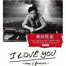 Live Tour & Document Film - I Love You Now & Forever Kanzen Ban [Limited Edition]