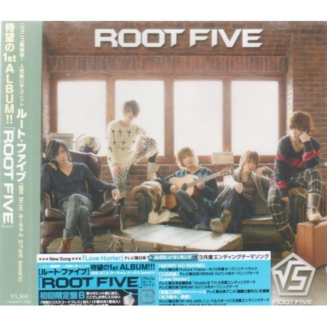 Root Five [Limited Edition Type B]