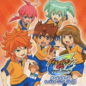 Inazuma Eleven Go Chrono Stone All Stars Character Song Album [Limited Edition]