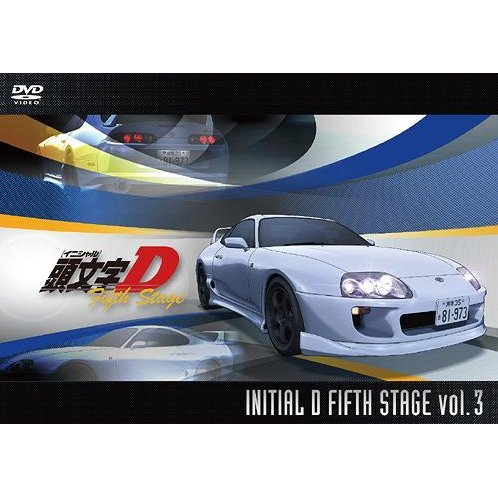 Kashira Moji Initial D Fifth Stage Vol.3