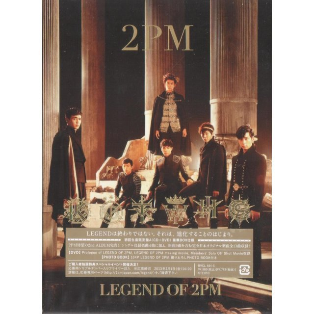 Legend Of 2pm [CD+DVD Limited Edition Type A]