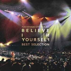 Live Tour 2012 - Believe In Yourself Best Selection [CD+DVD]